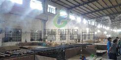 煤运站喷雾除尘系统