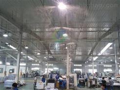 阜阳工厂车间全自动环保喷雾加湿设备/工业喷雾加湿工厂技术