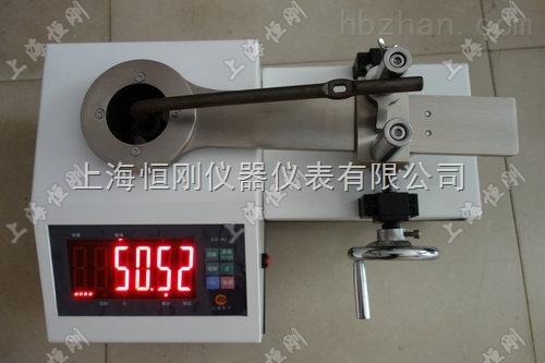 60N.m表针式扭力扳手标定仪可过载保护