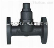 CS47H、CS17H可調波紋管式蒸汽疏水閥