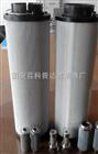 SFX-1300×20SFX-1300×20液压油滤芯