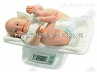 桐城市医体检婴儿电子秤清仓价