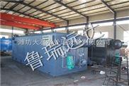 广州生活小区污水处理设备