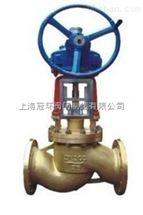 JY541W型锥齿轮氧气截止阀