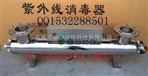 湖北武漢RFD-40型紫外線殺菌器廠家