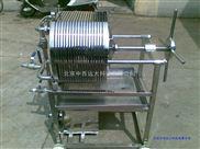 中西(LQS特价)微型板框式压滤机  型号:HL37-CR-100-10库号:M17806