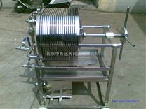 中西(LQS)微型板框式压滤机  型号:HL37-CR-100-10库号:M17806