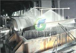 太原煤运站喷雾除尘工程技术/专业设计煤运站喷雾降尘装置厂家