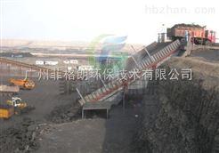 贺州煤运站喷雾除尘工程技术/专业设计煤运站喷雾降尘装置厂家