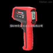 优利德UT309C 手持式红外测温仪