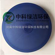供应郑州硅橡胶微孔膜片曝气器