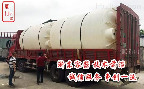 50吨塑料水箱生产厂家