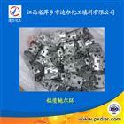 HG/T21556.2-5标准金属鲍尔环填料
