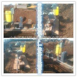 绍兴市医院污水处理设备生产供应