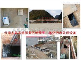 清远市医院污水处理设备技术规格型号