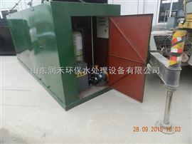 宁夏MBR膜一体化污水处理设备价格