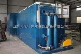 济宁市医院污水处理设备*