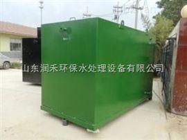 安徽省合肥高速公路服務區污水一體化處理設備