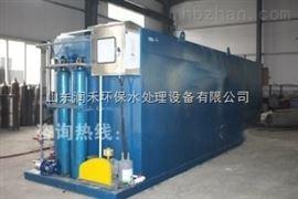 浙江高速公路服務區污水一體化處理設備運行壽命