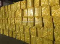 玻璃棉板/玻璃棉卷毡/蚌埠格瑞100mm厚防潮PVC贴面白色加强筋PVC贴面玻璃棉卷毡