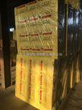 玻璃棉板/玻璃棉卷毡/芜湖无为县玻璃棉保温板导热系数格瑞白色无甲醛玻璃棉售价