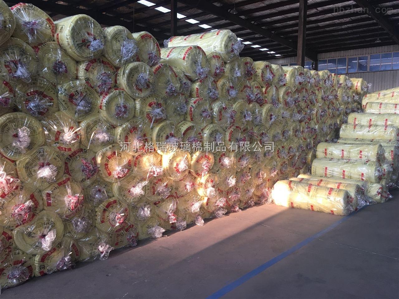 长丰县白贴面玻璃棉卷毡价格和顺县玻璃棉卷毡厂家格瑞价格