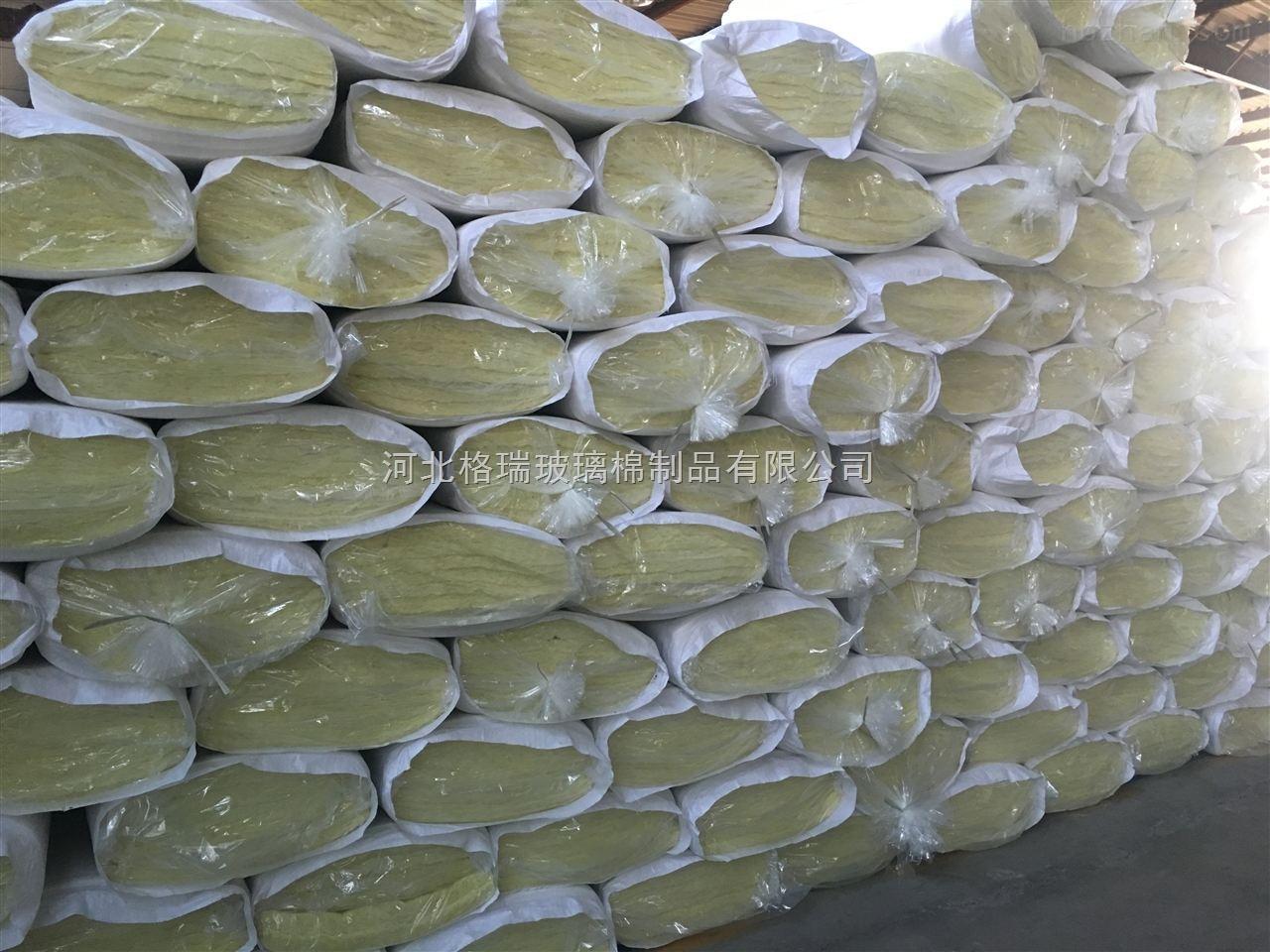 芜湖现货销售青岛16kg/50mm玻璃棉毡50mm管道玻璃棉保温管