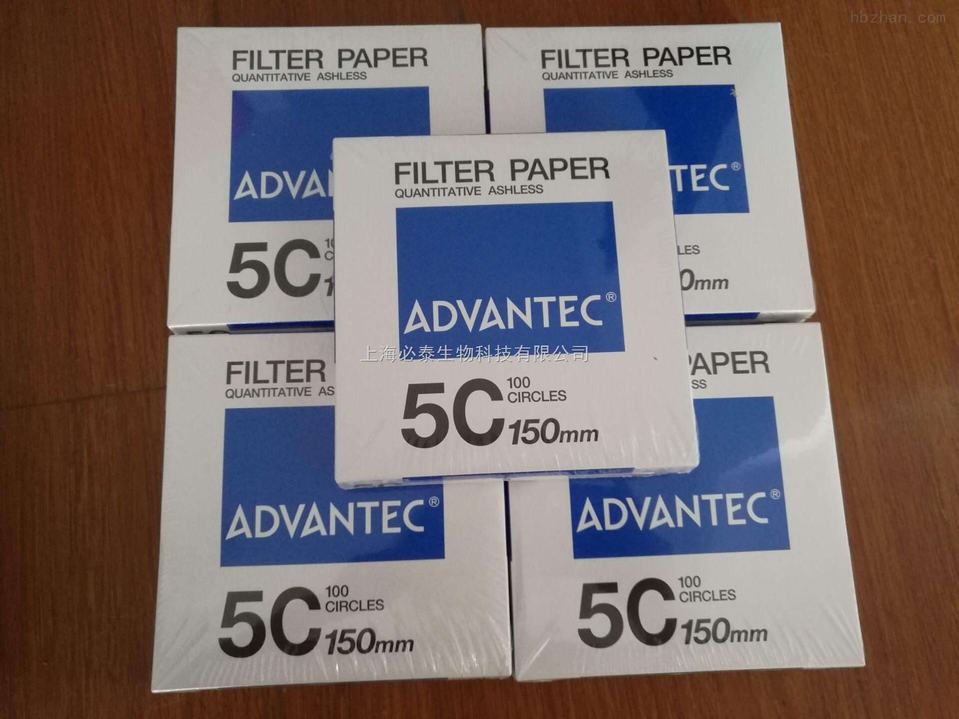 东洋ADVANTEC定量滤纸 5C-150