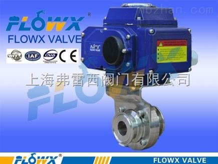 FPW1000-53E3进口卫生焊接蝶阀到处都能用到