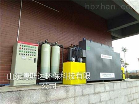 药品检验所实验室污水处理装置合格新闻