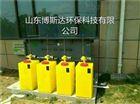 实验室废水酸碱中和装置新闻图片