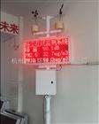 太原工地揚塵監測系統