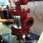 上海反衝洗自清洗過濾器