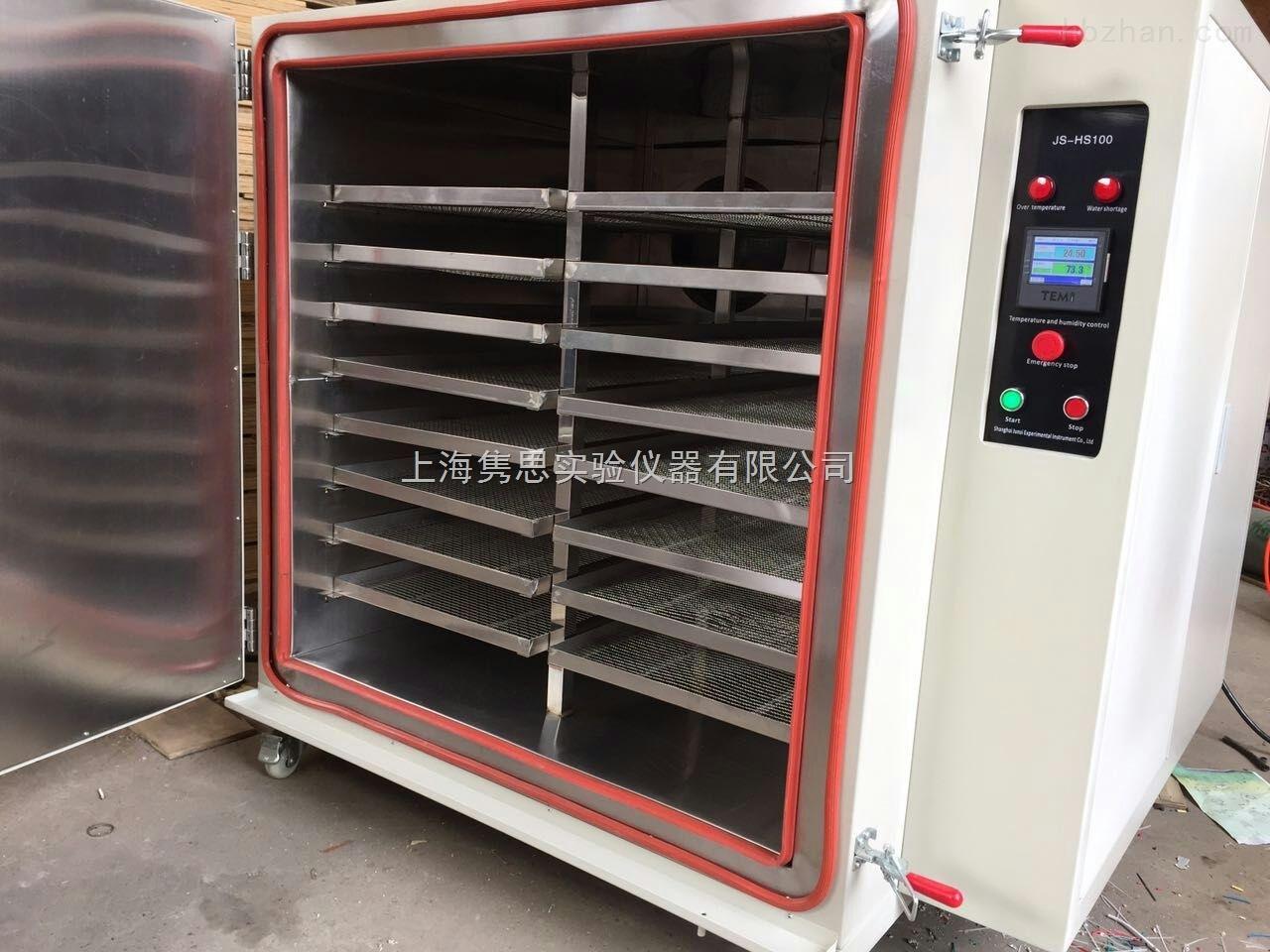 高温高湿老化试验机,双85测试机