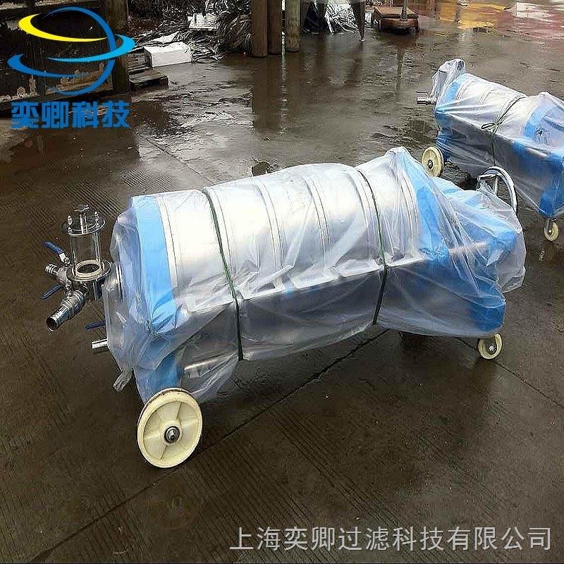 上海不鏽鋼臥式矽藻土過濾機