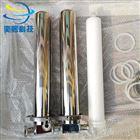 上海單芯精密濾芯過濾器廠家