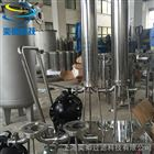 上海移動式單芯過濾器精密濾芯過濾器