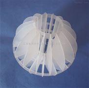 DN25/38/50/76-迪尔化工多面空心球填料
