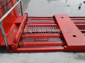 杭州工地洗車機