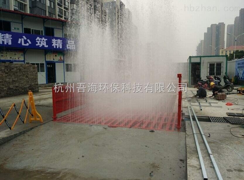 杭州工程洗轮机