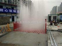 杭州工程洗輪機