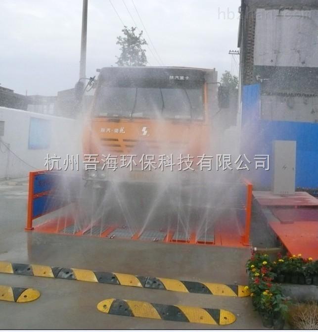 鎮江工程洗輪機