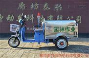 电动三轮车、不锈钢保洁车