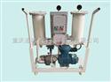 液压油小型防爆轻便式三级滤油机