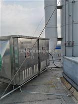 鱼粉厂车间恶臭处理装置
