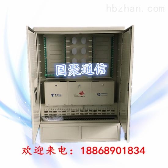 产品库 电气设备/工业电器 电线电缆 通信电缆 288芯冷轧板光缆交接箱