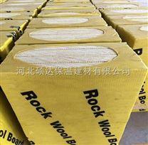 罐體管道保溫岩棉板規格價格