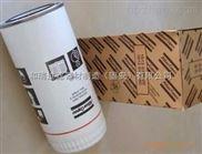 供应阿特拉斯螺杆式空压机油过滤器1621875000阿特拉斯油滤芯