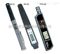 美國omega PTH-1XA便攜式溫濕度檢測儀