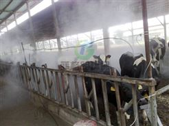 淮安家禽市场喷雾消毒/喷雾消毒设备生产厂家